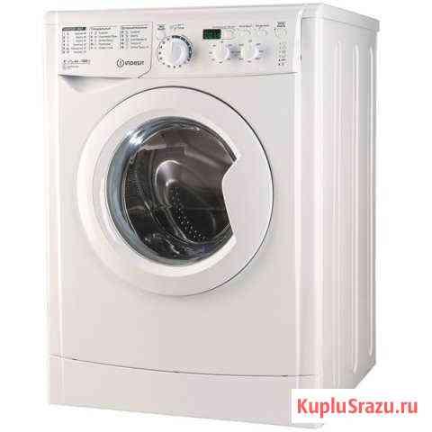 Новая стиральная машина Indesit MSD 615 Хатанга