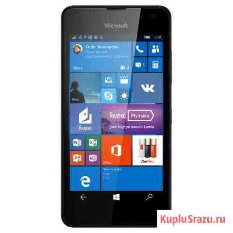 Microsoft Lumia 550 Светлогорск