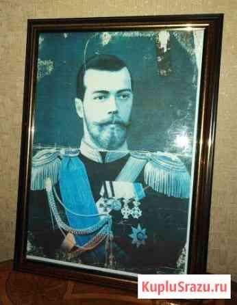 Фото портрет Николая 2 Дмитров