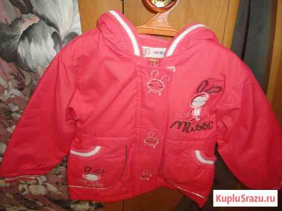 Курточка для девочки новая 98-104 см (3-4 года) Киров