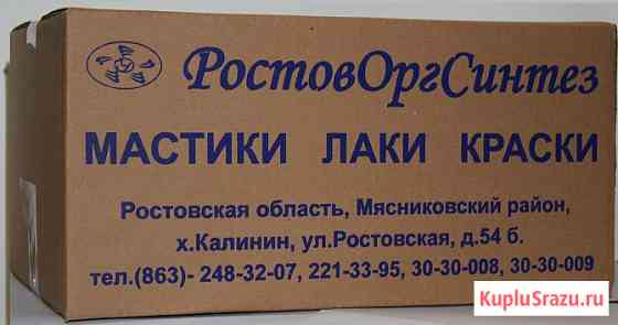 Мастика ПБМ-1, ПБМ-2 Калининград