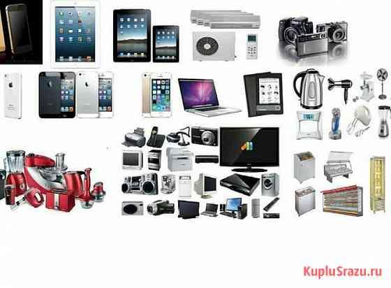 Купим оптом неликвиды бытовой техники и электроники Москва