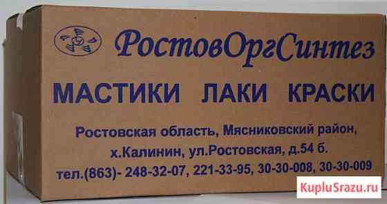 Мастика МБР Нижний Новгород