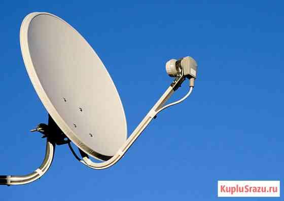 Продажа ремонт и настройка спутниковых Антенн всех видов Краснодар