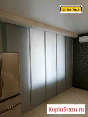 Японские шторы в Краснодаре Краснодар
