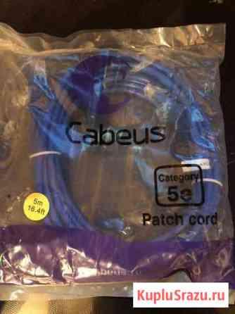 Оптический кабель cabeus 5e 5м 16.4 ft Большевик