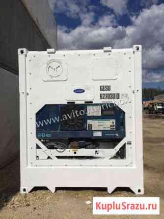 Рефконтейнер 40 футов. Без пробега по России Томск
