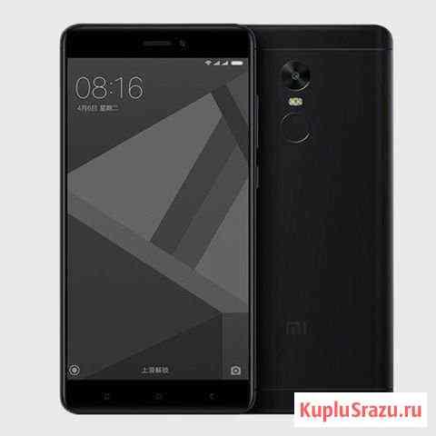 Xiaomi Note 4X 3/32Gb Black. Новый. В упаковке Ульяновск