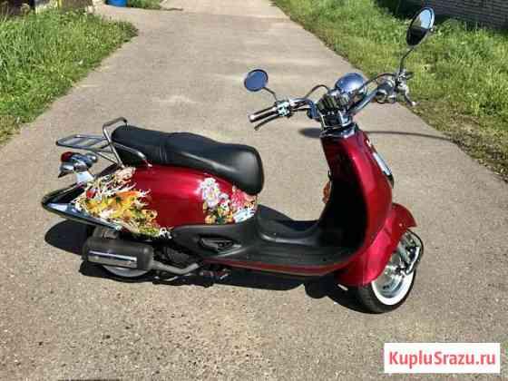 Honda Joker Hot Rod 150cc 2008 Наро-Фоминск