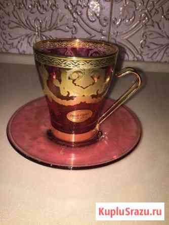 Кружки и блюдце для чая и кофе, новые. Чехия Москва
