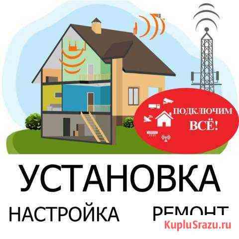 Интернет в частный дом, офис, ферма, производство Ярославль