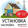 Интернет в частный дом, офис, ферма, производство