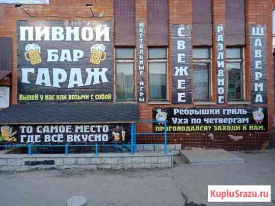 Сдам в аренду кухню в Баре Гараж Петрозаводск