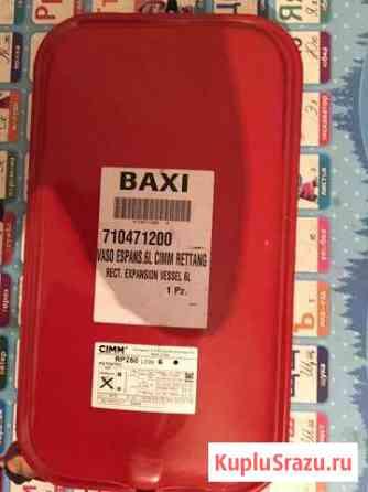 Бак для газового котла Ханты-Мансийск