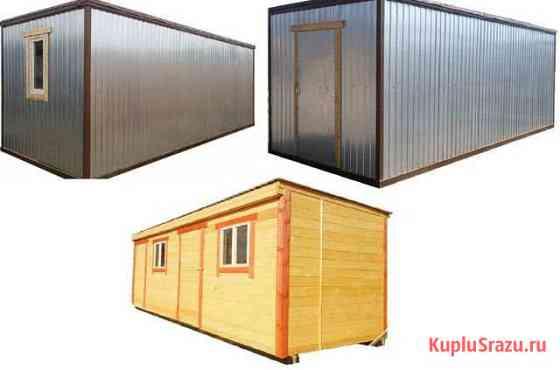 Бытовка и Блок контейнеры демисезонные 100мм Перемышль