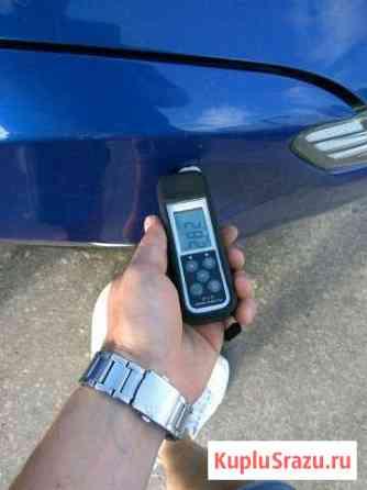 Проверка авто перед покупкой Рязань