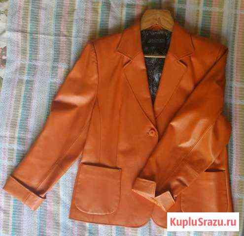 Куртка- пиджак(нат.кожа) Пикалево