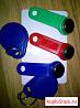 Чип-Ключи для домофона