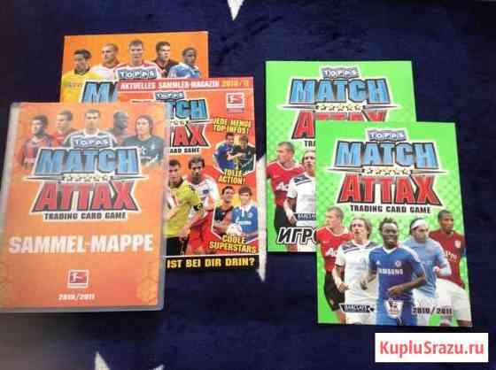 Футбольные карточки topps match attax Краснотурьинск