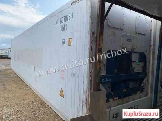 Рефконтейнер 40 футов 6079159 без пробега по РФ Томск