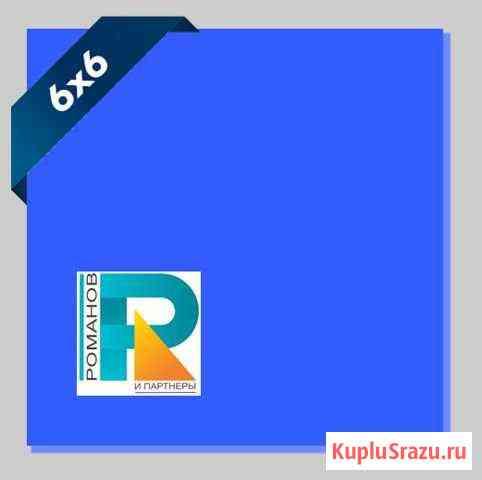 Борцовский ковер (одноцветный) 6х6 Элиста