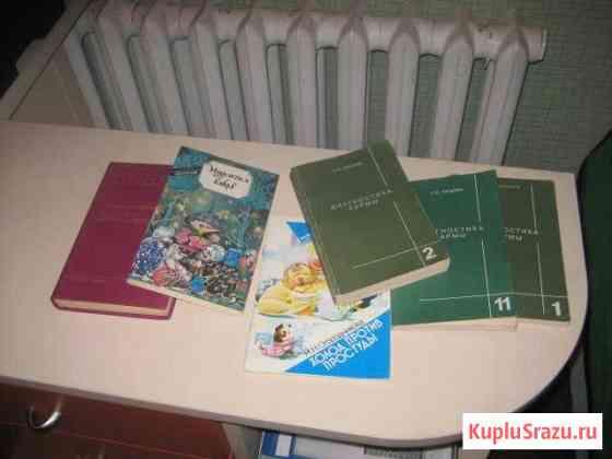 Книги по саморазвитию Угольные Копи