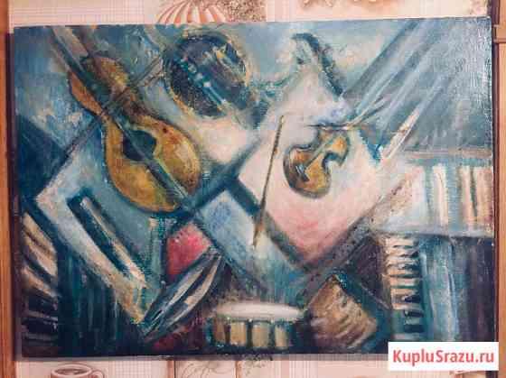 Картина - Музыкальный натюрморт Москва