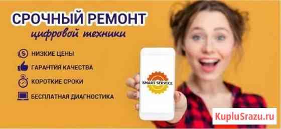 Качественный ремонт электронной техники Великий Новгород