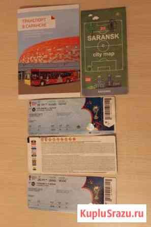 Продам б/у футбольные билеты Япония-Колумбия и др Саранск