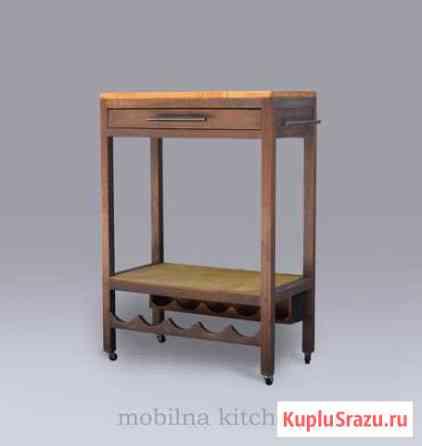 Стол.Мобильная кухня (mobile kitchen) Севастополь