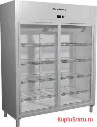 Шкаф холодильный Димитровград