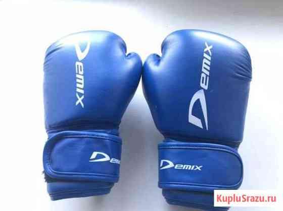 Боксерские перчатки Биробиджан