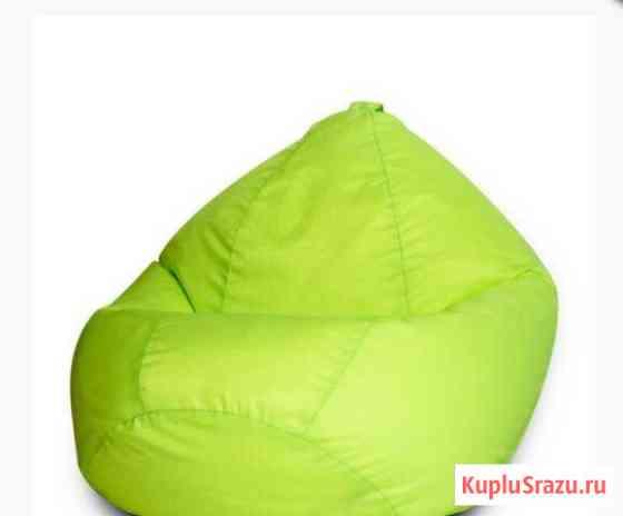 Кресло мешок Белоозёрский