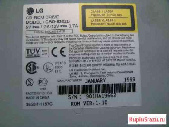 LG CRD-8322B любой обмен Еманжелинск
