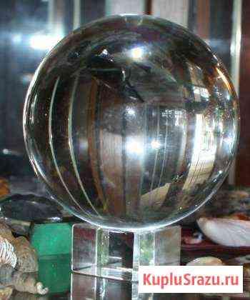 Хрустальный шар Брянск