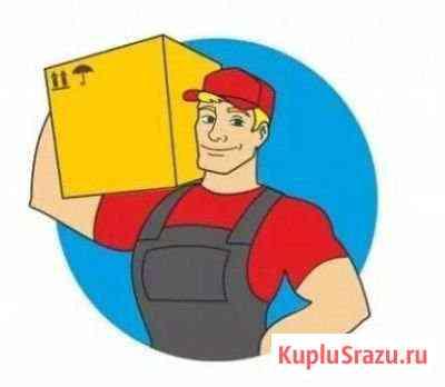 Требуются комплектовщики на склад г.Подольск Подольск