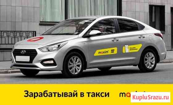 Водитель такси (г. Грозный) Грозный