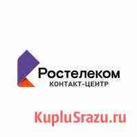 Консультант по автокредитованию Чебоксары