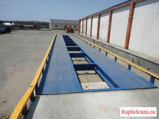 Весы автомобильные 30 тонн 6 метров Тюкалинск