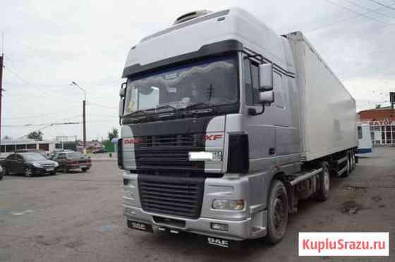 DAF XF 95.480 Саранск