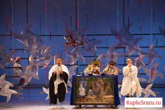 Билеты на оперу Обручение в монастыре / 10 октября Санкт-Петербург