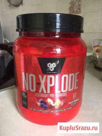 NO xplode legendary pre workout Новосибирск
