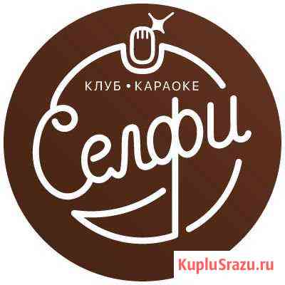 Артист-вокалист в клуб караоке Волгоград