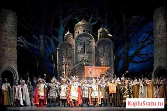 Билеты на оперу Князь Игорь / 11 октября Санкт-Петербург