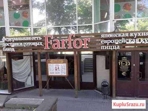 Менеджер Липецк