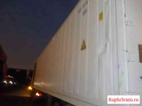 Рефрижераторный контейнер ocvu 7264863 Владивосток