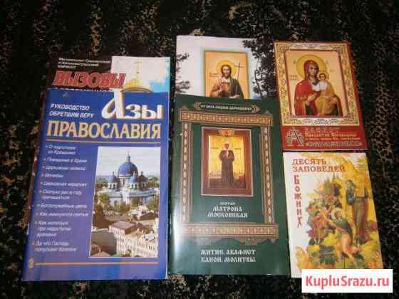 Книги бесплатно Черкесск