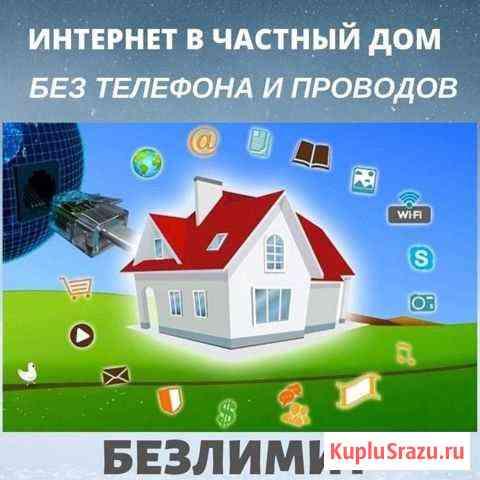 Интернет, Видеонаблюдение в любом месте Борисоглебск