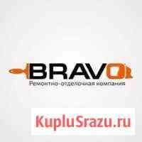 Ищем отделочника или бригаду отделочников Барнаул