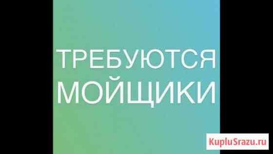 Автомойка Черкесск